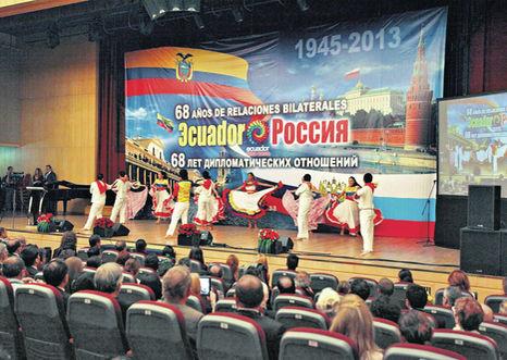 artistico-ecuatoriana-Rusia-Presidencia-Republica_ECMIMA20131031_0037_6