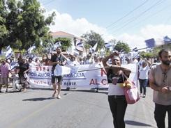 Marcha contra el canal