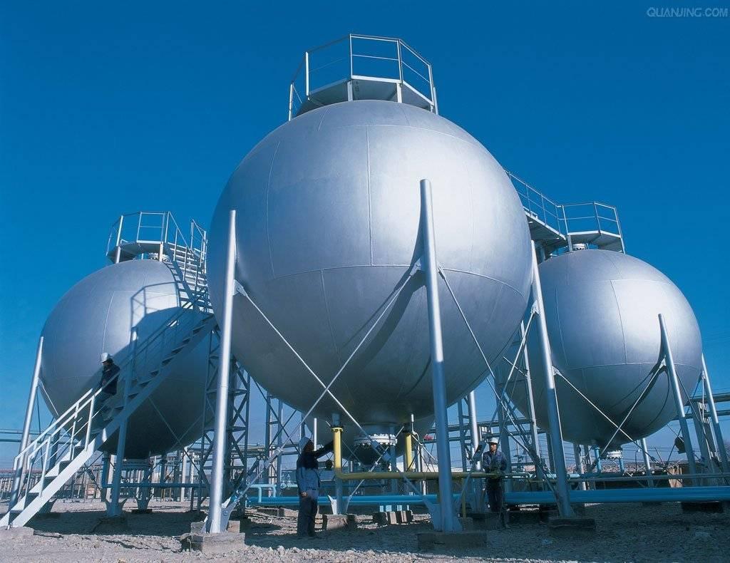 gas depositos