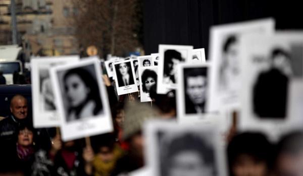desapariciones forzadas