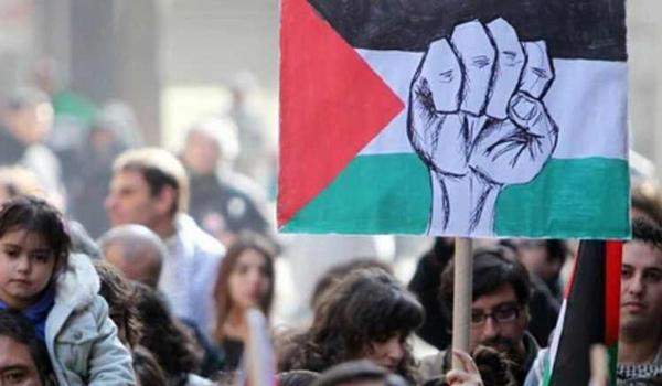 PalestinaCanva