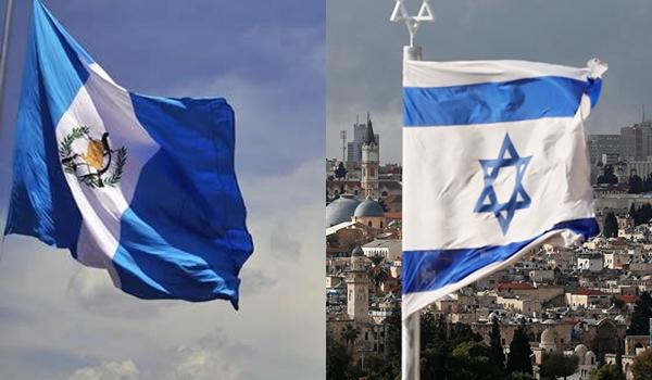 guatemala-israel
