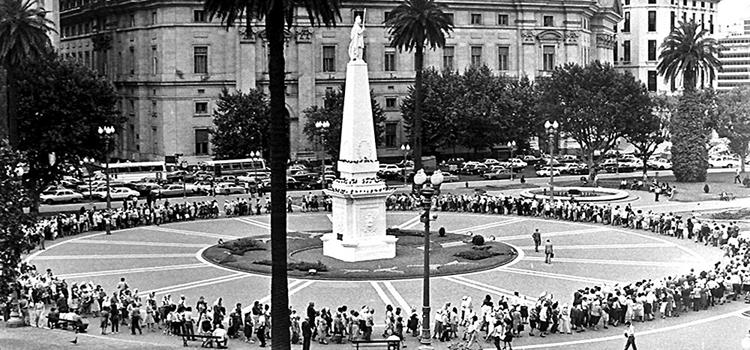 PlazadelasmADRES