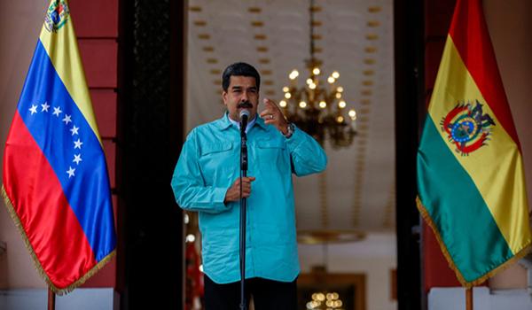 VENEZUELA CUMBRE AM…RICAS