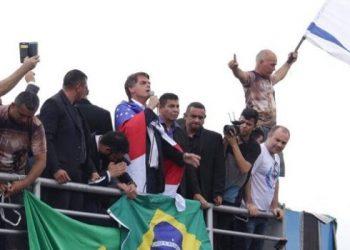 Bolsonaro Brasil Israel EEUU