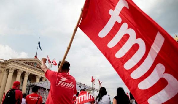 El Salvador FMLN