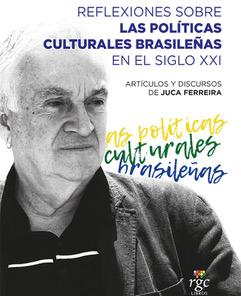 Juca Ferreira (2)