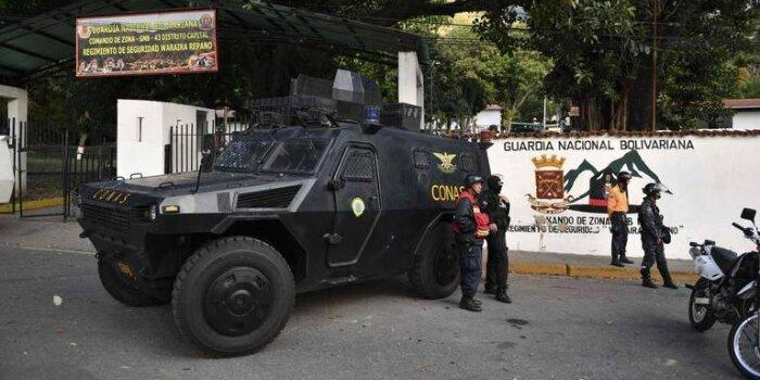 Venezuela Guardia Nacional Bolivariana GNB