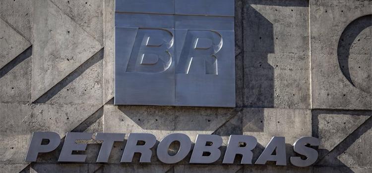Petrobras 750×350