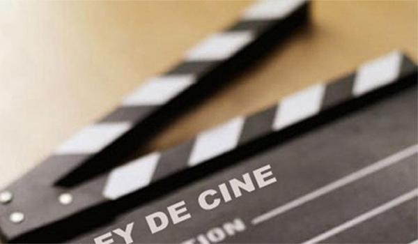 ley de cine peru 600×350
