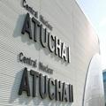 atucha-700×350