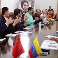 reunion-venezuela-china-700×350